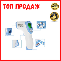 Термометр инфракрасный Non Contact