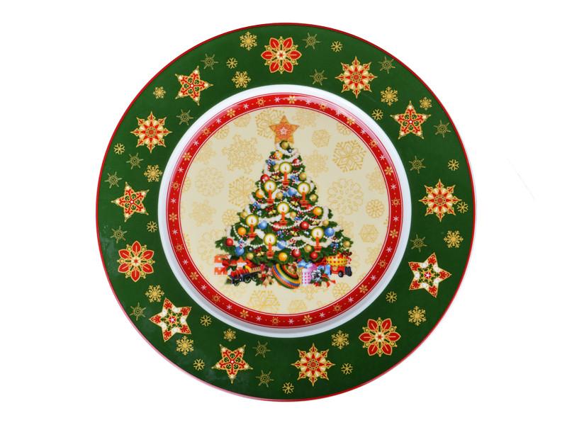 Новогодняя тарелка Лефард 210мм