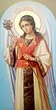 Икона для иконостаса писаная Святой Ангел Божий, фото 2
