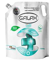 Жидкое мыло антибактериальное Galax Классическое 1500мл дой-пак