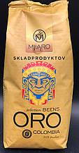Кофе в зернах Milaro Oro, 1кг Испания