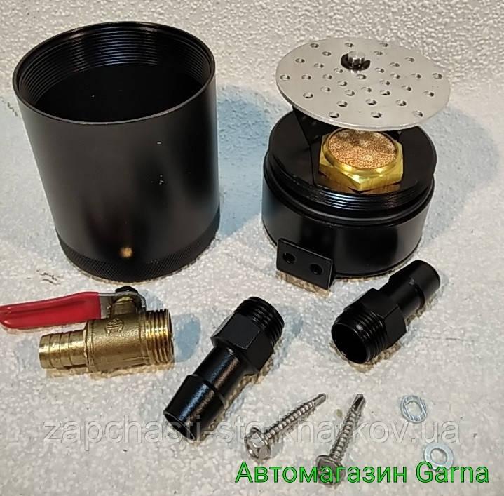 Масловіддільник для сапуна автомобільний, сепаратор універсальний зі зливом