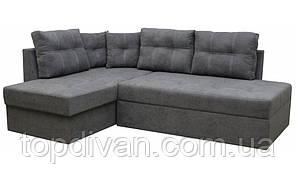 "Угловой диван ""Сандро"".  (Аляска 93) Габариты: 2,25 х 1,70  Спальное место: 2,05 х 1,45"