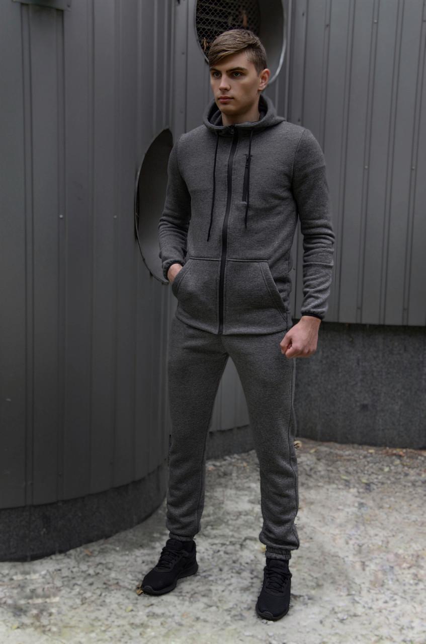 Спортивный костюм Spirited Hot Intruder Grey - утепленный флисом + ключница в подарок