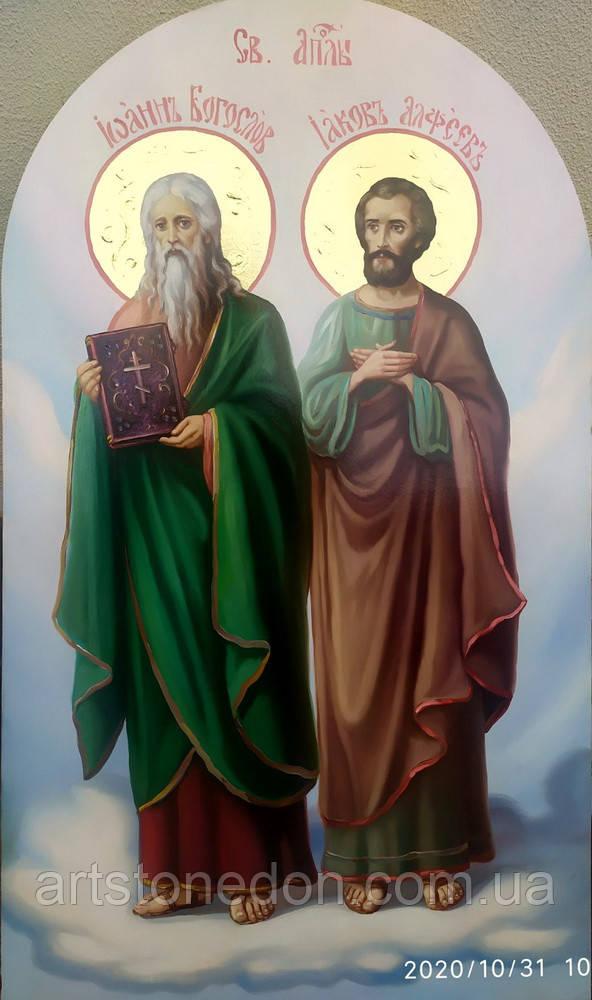 Икона храмовая писаная Святые апостолы Иоанн Богослов и Яков Алфеев