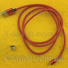 Магнітний USB кабель 3А з заглушкою Type-C, червоний