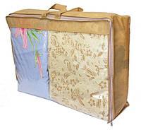 Сумка для хранения вещей, сумка для одеяла L Organize бежевий HS-L SKL34-176354