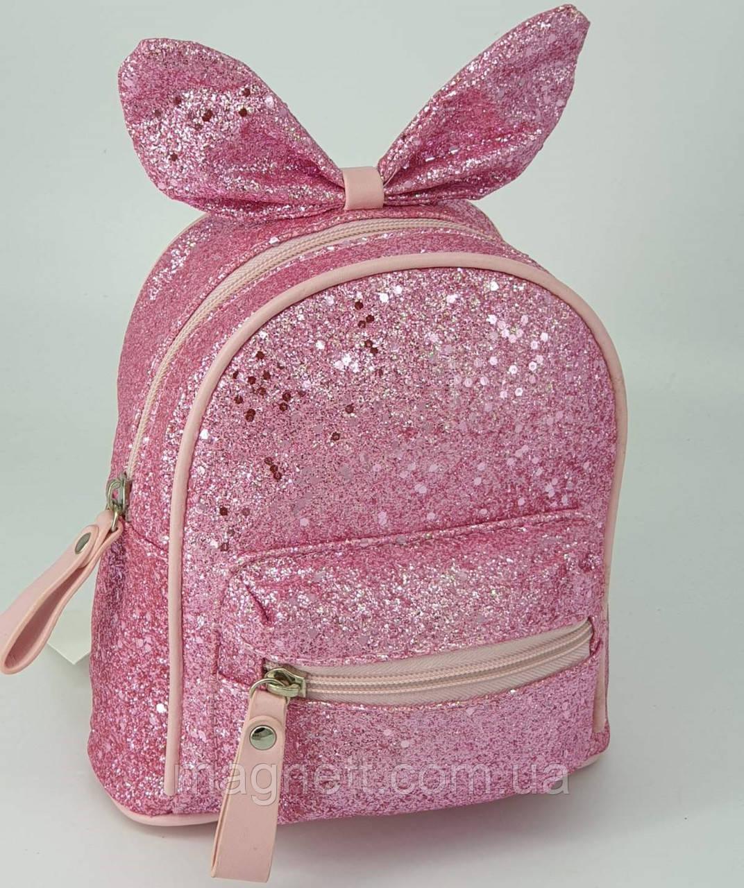Качественный блестящий рюкзак с бантиком