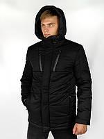 Куртка мужская зимняя Everest черная   короткая теплая куртка мужская   Пуховик мужской зимний   ТОП качества