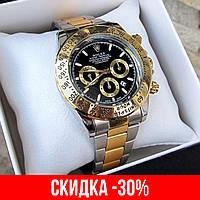 Мужские золотые наручные часы Rolex Daytona / Ролекс