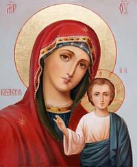 Картини за номерами - Іверська Ікона божа матір | Riviera Blanca™ 40х50 див. | RBI-007