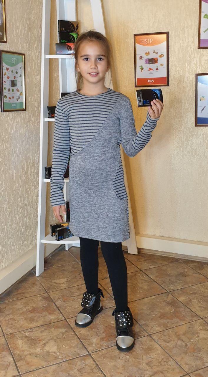 Серое платье на девочку. На рост 134 140 146 152 см Украина