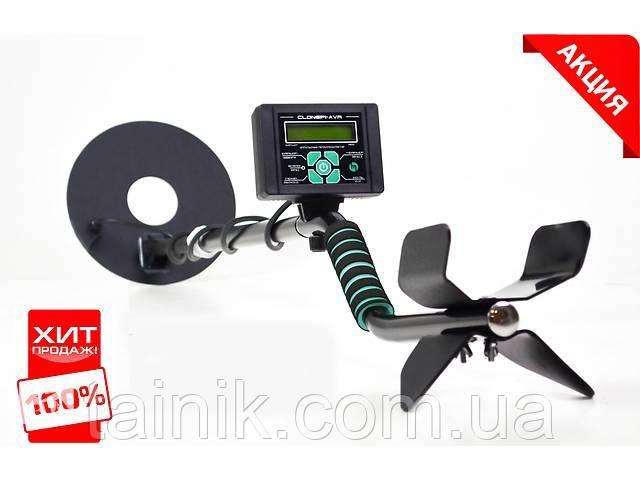 Металлоискатель, металлошукач импульсный Клон Pi-AVR ЖК дисплей, глубина поиска до 2-3 метров!