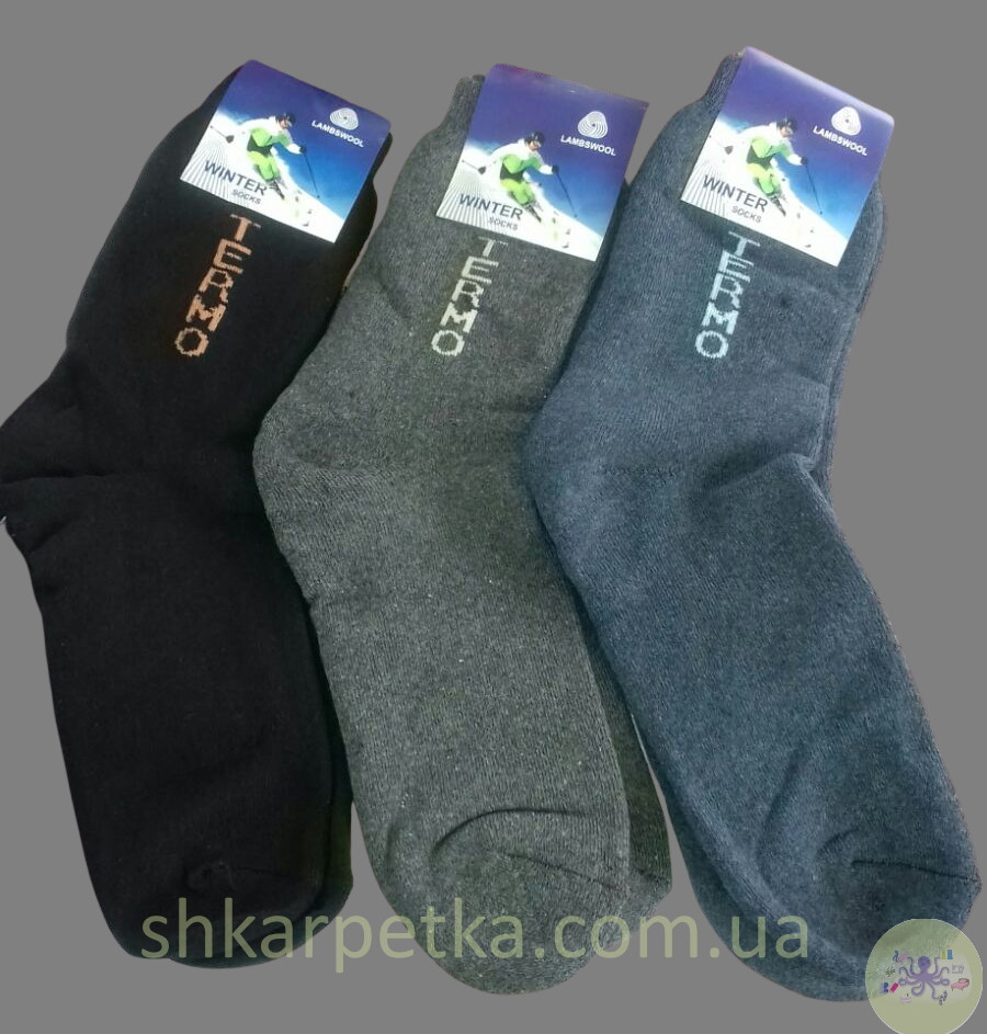 """Шкарпетки теплі """"Termo"""""""