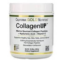 California Gold Nutrition, CollagenUP, морской коллаген, гиалуроновая кислота и витамин C,464 г без