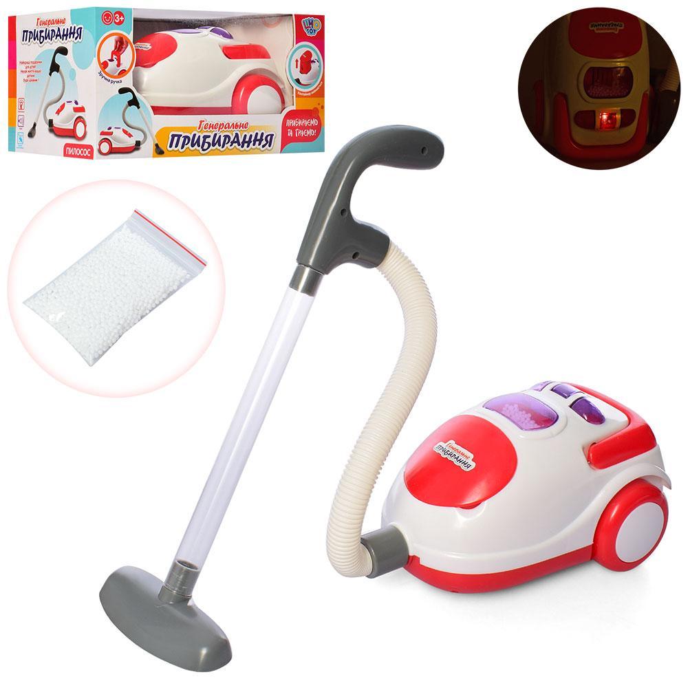 """Игрушечный пылесос Limo Toy 5209 """"Генеральная уборка"""""""