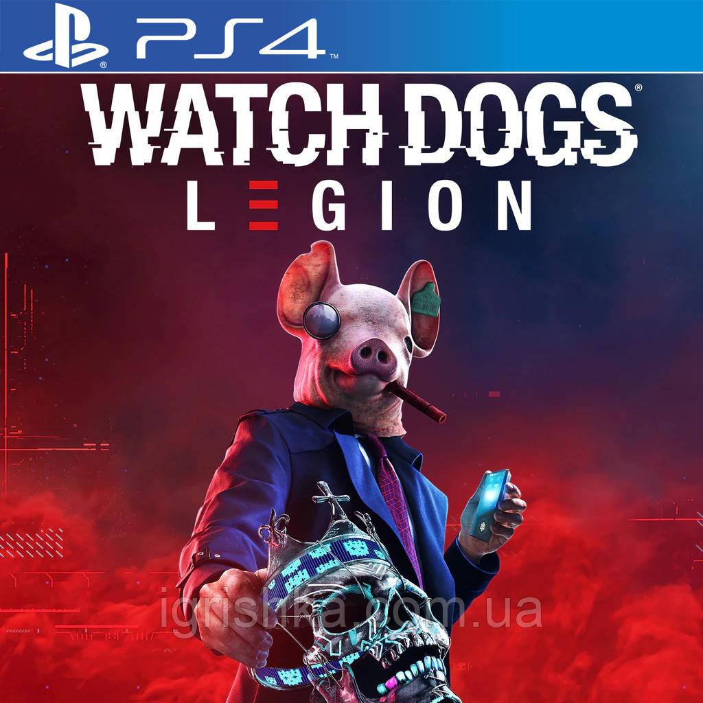 Watch Dogs: Legion Ps4 (Цифровой аккаунт для PlayStation 4) П3