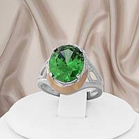 """Красивое серебряное кольцо 925 пробы с золотыми пластинами и изумрудом """"Есения"""", фото 1"""