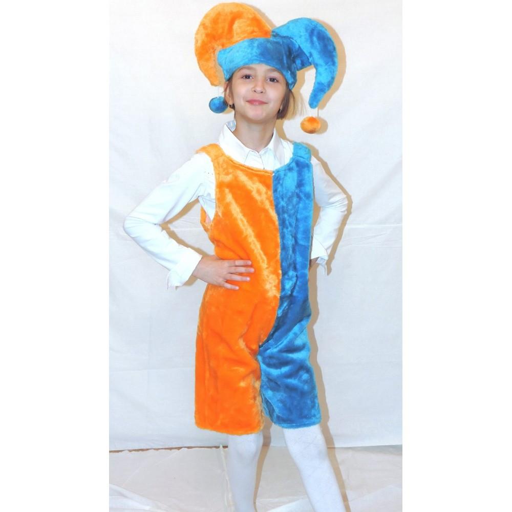 Карнавальный костюм Скомороха для мальчика