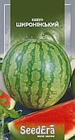 Семена арбуза Широнинский 1 г, SeedEra