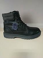 Ботинки мужские зимние кожаные, фото 1