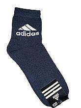 Мужские махровые носки Adidas, Dark Blue