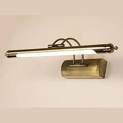 Подсветка для зеркал и картин светодиодная цвет бронза 12W Диаша&8422/S