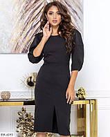 Однотонное приталенное стильное платье с большими рукавами Размер: 42, 44, 46, 48 арт. 122