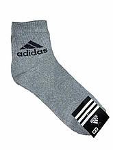 Мужские махровые носки Adidas, Grey