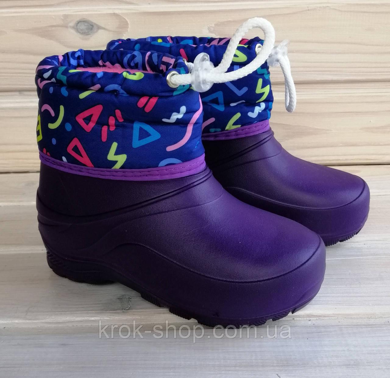 Дитячі становить пінкові чоботи на флісі (24-31) Гіпаніс оптом