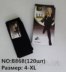 Жіночі колготи 800D розмір 4-XL 12 шт в уп.