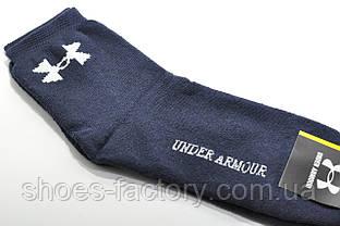 Мужские махровые носки Under Armour, Blue