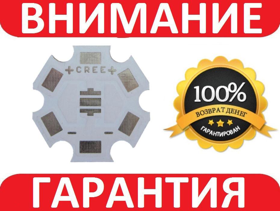 LED радиатор CREE 3535 20мм