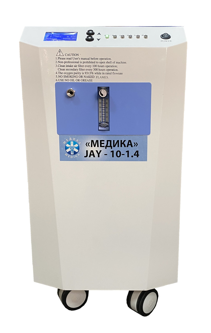 Кисневий концентратор JAY-10-4.0.A