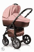 Универсальная коляска 2 в 1 Ajax Group Glory ( люлька, комплект, цвета) Польша коричневый+розовый
