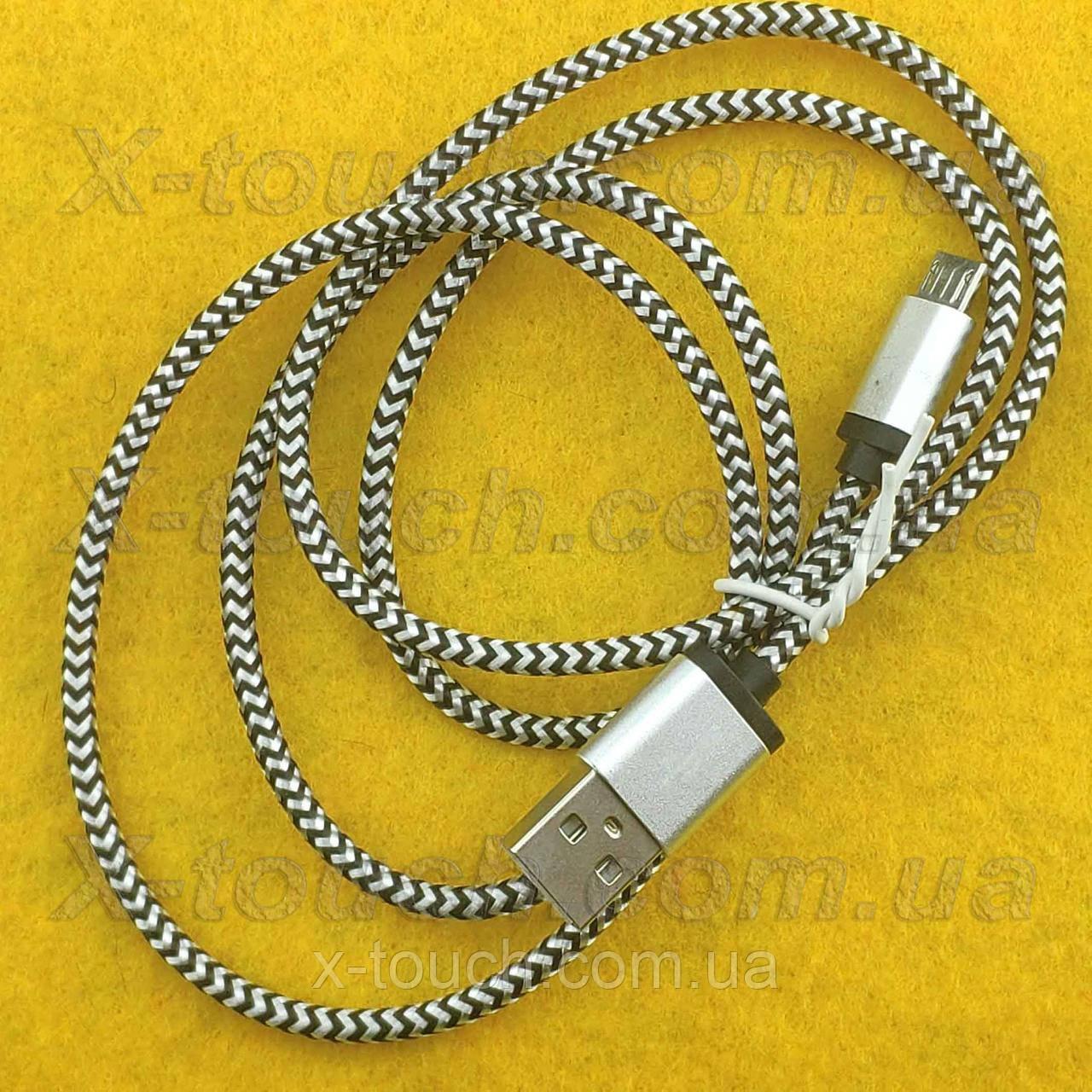 USB - Micro USB кабель в тканевой оболочке 1 м, Шнур micro usb 2.0 для Bravis ( цвет белый)