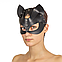 Премиум маска кошечки LOVECRAFT, натуральная кожа, черная, подарочная упаковка, фото 2