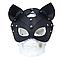 Премиум маска кошечки LOVECRAFT, натуральная кожа, черная, подарочная упаковка, фото 4