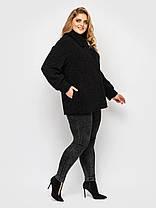 Утепленная женская короткая куртка из экомеха, больших размеров от 50 до 58, фото 3