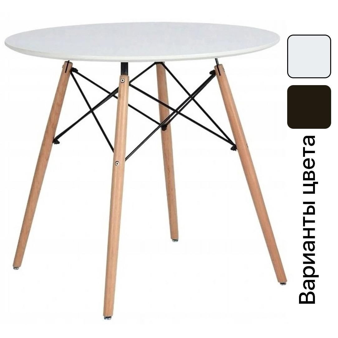 Столик кухонний обідній Bonro В-957-600 60х72 см круглий стіл для кухні