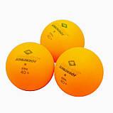 Набор мячей для настольного тенниса 3 штуки DONIC MT-608318 ELITE 1star, фото 2