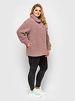 Модное женское короткое пальто из меха пудрового цвета, больших размеров от 50 до 58, фото 3