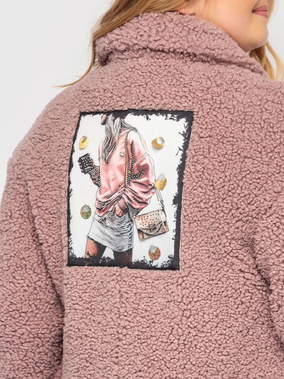 Модное женское короткое пальто из меха пудрового цвета, больших размеров от 50 до 58