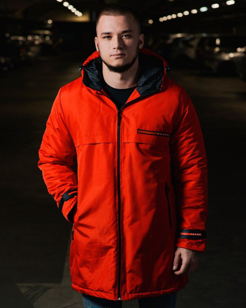 Куртка Prada с синтепоном (унисекс), осенняя куртка прадо, осіння куртка Prada, весенняя куртка прада парка