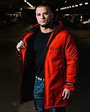 Куртка Prada с синтепоном (унисекс), осенняя куртка прадо, осіння куртка Prada, весенняя куртка прада парка, фото 2
