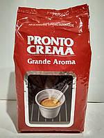 Кофе зерновой 1 кг Lavazza Pronto Crema Grande Aroma для кофемашин