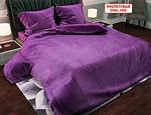 Полуторний комплект постільної білизни - Фіолетові сни, низ