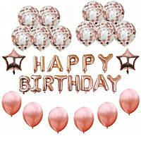 Набор шаров с буквами happy birthday