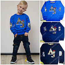 Кофта Armani Jeans для мальчика 2 3 4 года