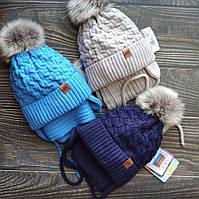 Модная зимняя шапка и шарф Grans (Польша) СЕРЫЙ.